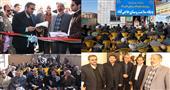 مراسم افتتاحيه پايگاه سلامت حاجي آباد